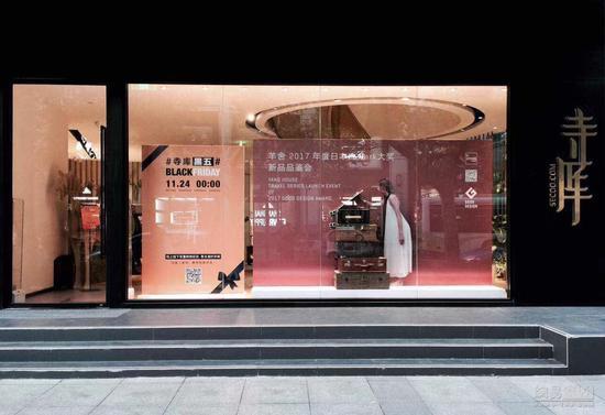 羊舍YANG HOUSE新品品鉴 全球首款碳纤维智能旅行箱亮相