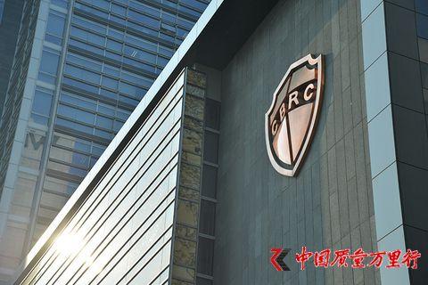 """2月银监系统开289张罚单 违规贷款成""""重灾区"""" - 金评媒"""