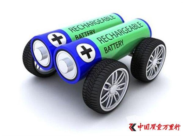 动力电池告别黑户 汽车生产企业压力山大