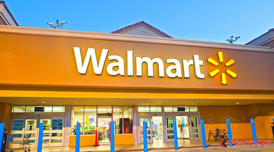 """沃尔玛希望使用区块链使购物""""更智能"""""""