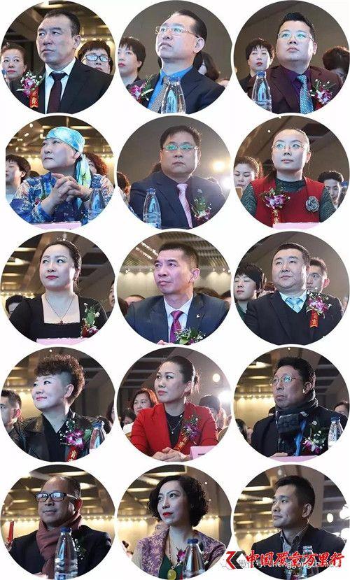 天津铸源国际星级经理新春启动暨战略规划会顺利召开