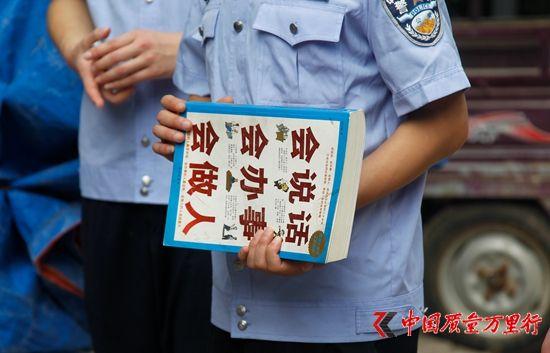 2017年8月15日,郑州市郑东新区在一场打击传销专项行动中缴获的传销书籍。视觉中国供图