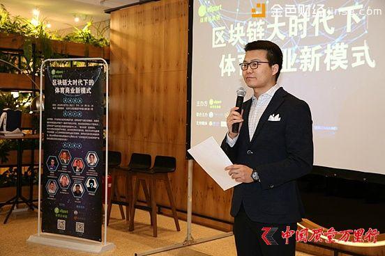 央视著名体育主持人刘嘉远