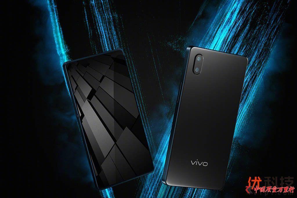 vivo新机X21将于3月19日乌镇发布