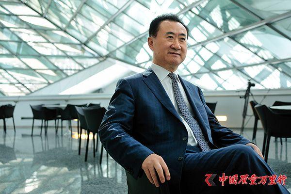 王健林新目标转向区块链:与新西兰公司合作,不涉ICO