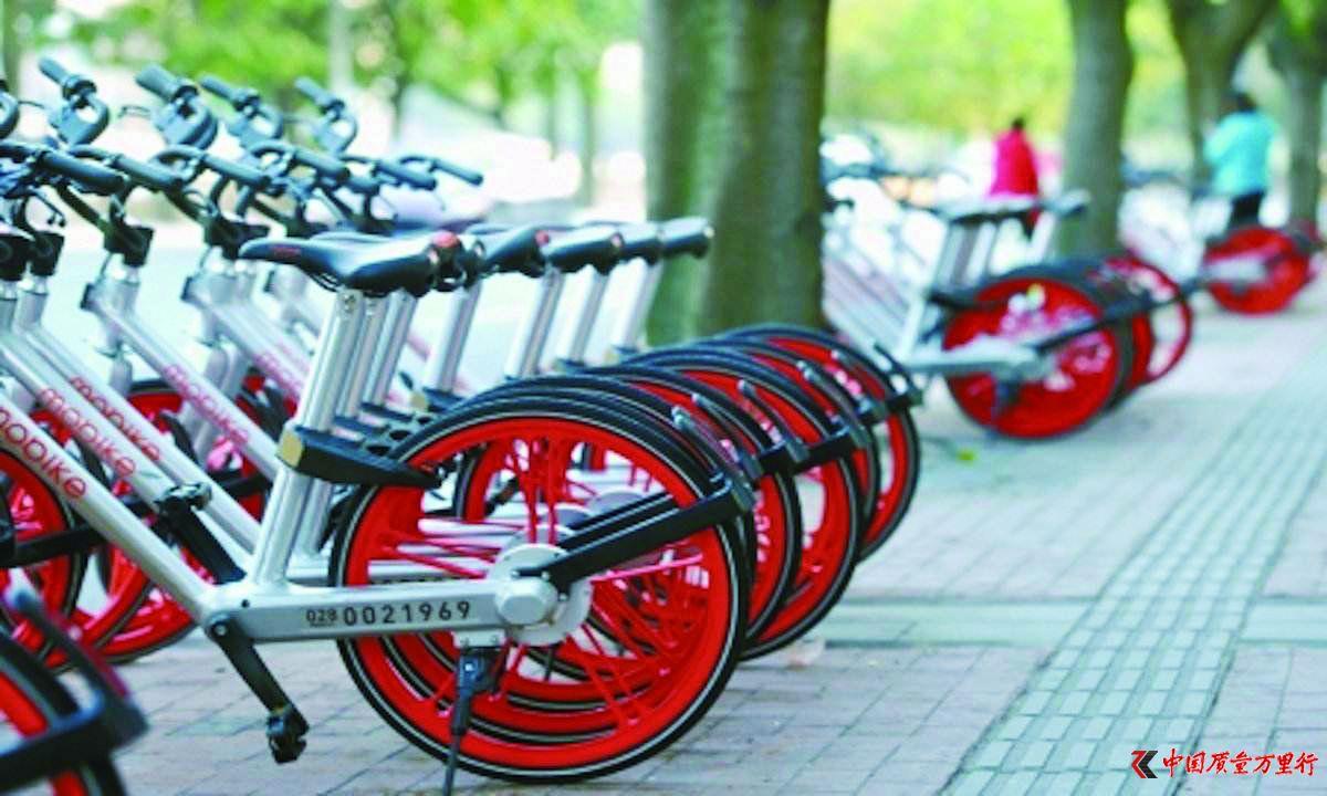 共享单车、网络订餐 是消费投诉重灾区