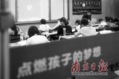 深圳福田某培训机构,学生正在上数学课。南方日报记者朱洪波摄
