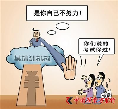 @视觉中国