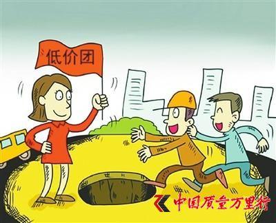 """""""8元团费""""白米配腐乳 低价团为何有注册送白菜38"""