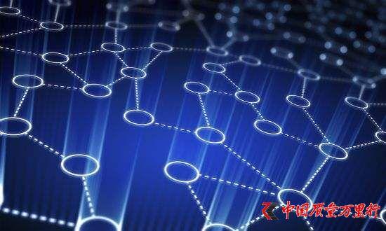 中国区块链专利申请数量全球最高