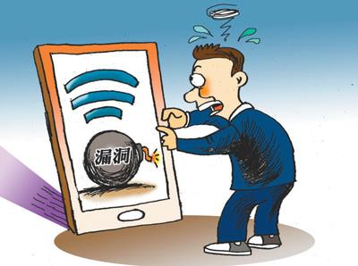 WiFi如果存在重大安全漏洞,几乎能影响所有无线设备。人民视觉