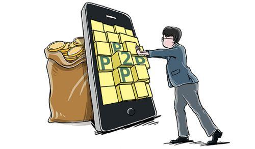 网贷平台忐忑迎考 深圳将出台备案后续时间表