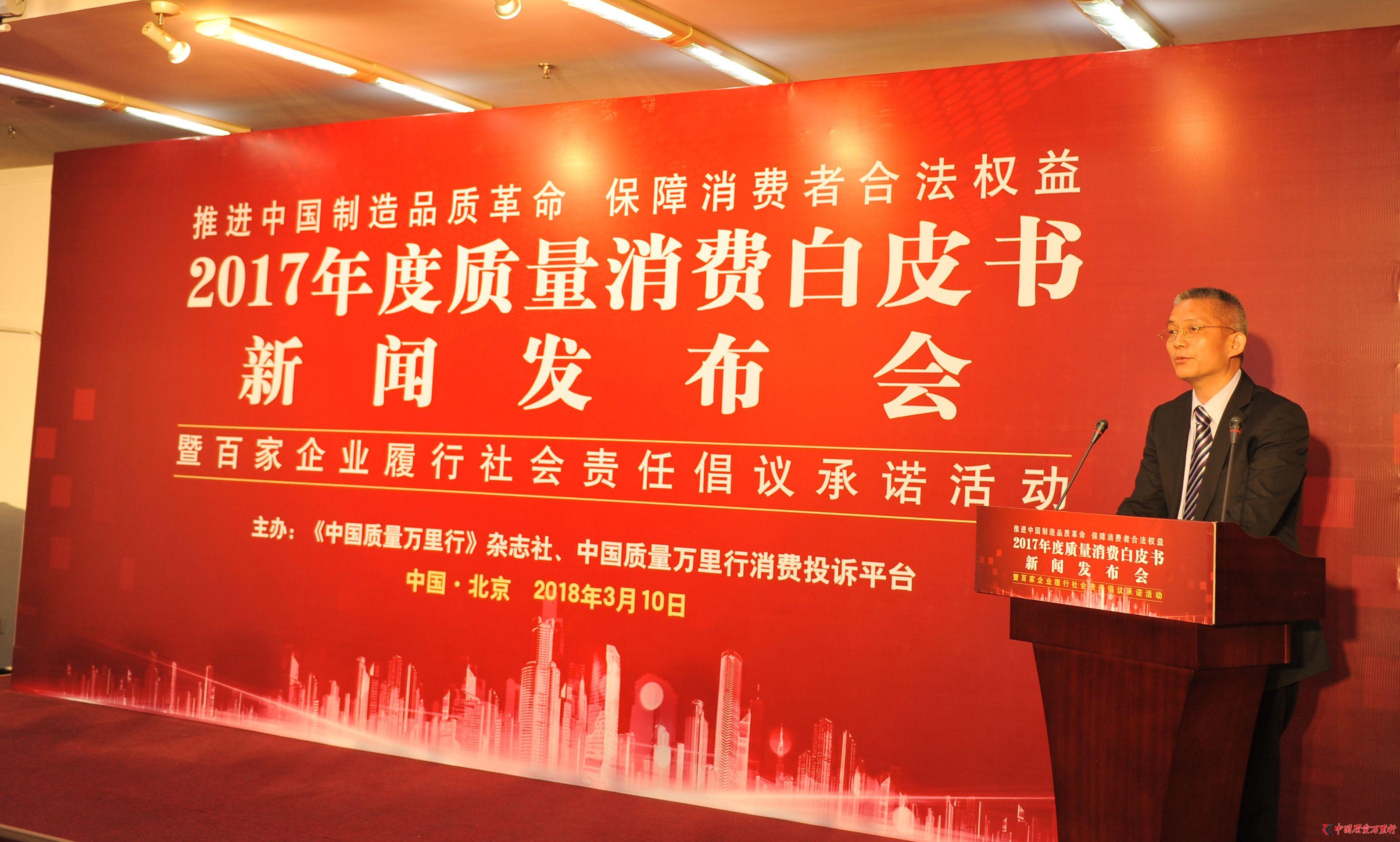 刘国荣:产品质量提升问题亟待解决