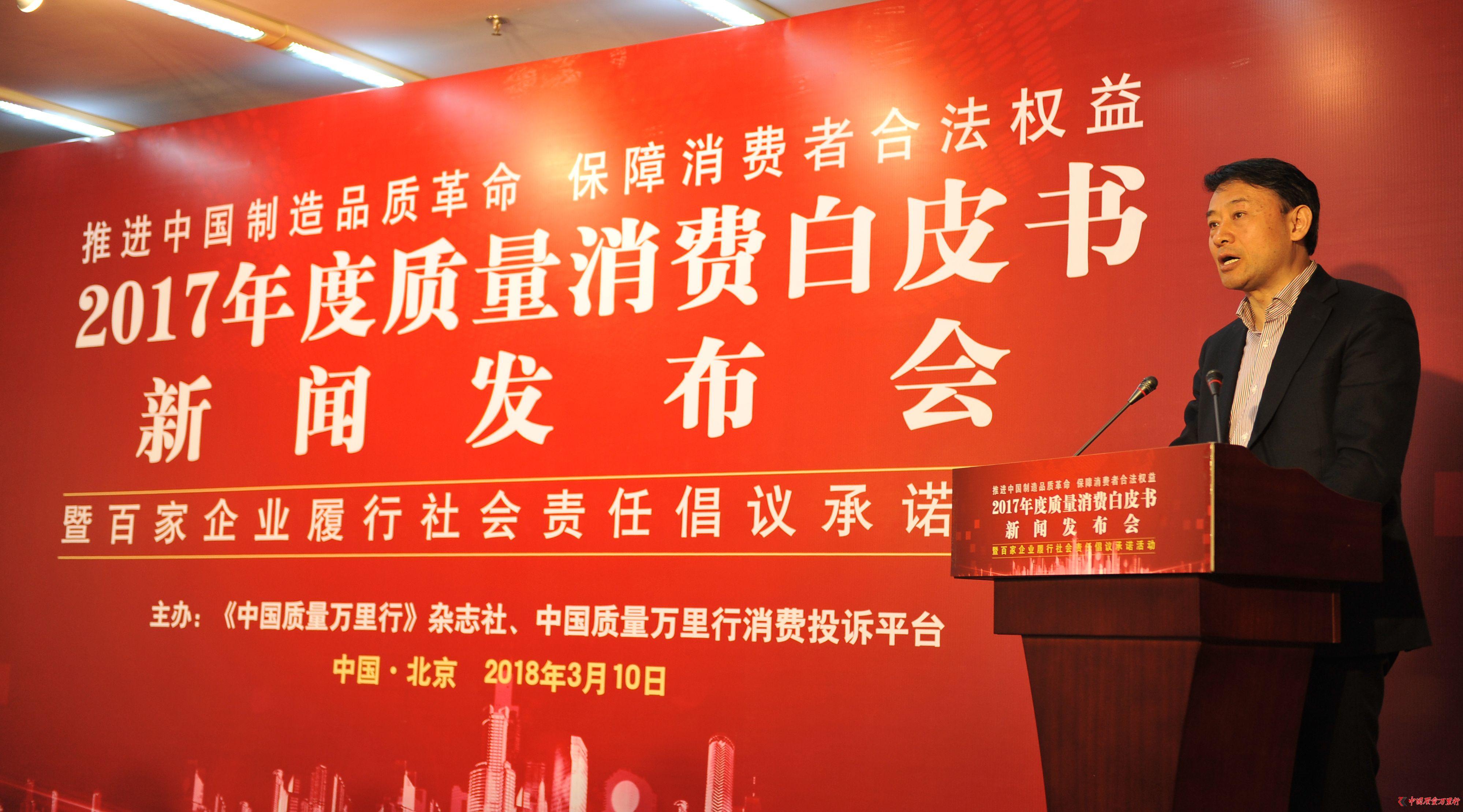 严冯敏:架起消费者与企业沟通的桥梁