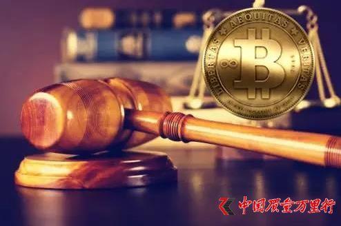 央行官员:切实加强虚拟货币监管 牢牢维护国家货币发行权