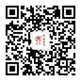 中国灵芝抗癌国家重点科技攻关 取得预防、治愈癌症等细胞综合病重大突破性成果