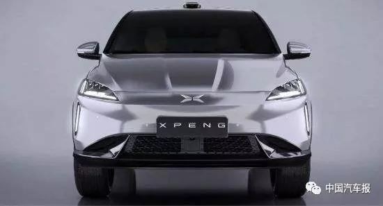 北京车展最有看头的10款新能源车