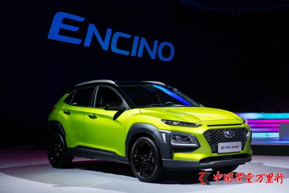 北京现代ENCINO来了 本田XR-V感觉压力山大