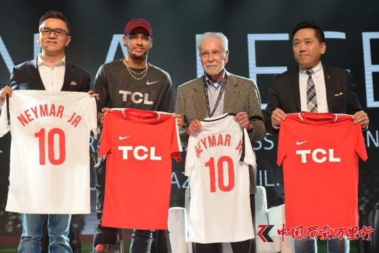 TCL电视携手内马尔 揭开全球进军新征程