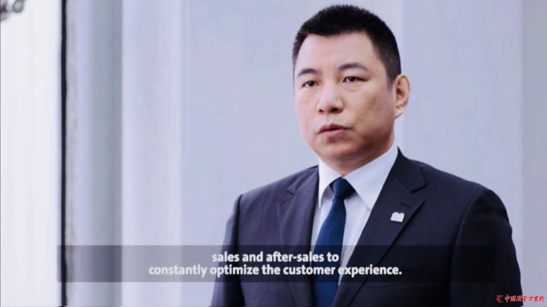 """刘亦功:以""""2025战略""""为指引,满足用户对美好出行生活的向往"""