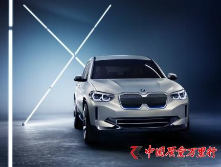 宝马集团在2018年北京车展全面展示创新实力