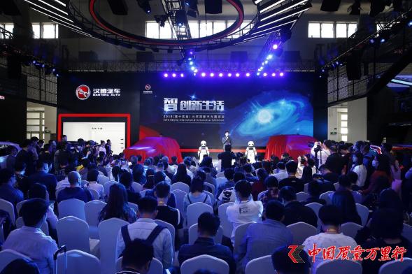 2018北京车展汉腾汽车重磅出击