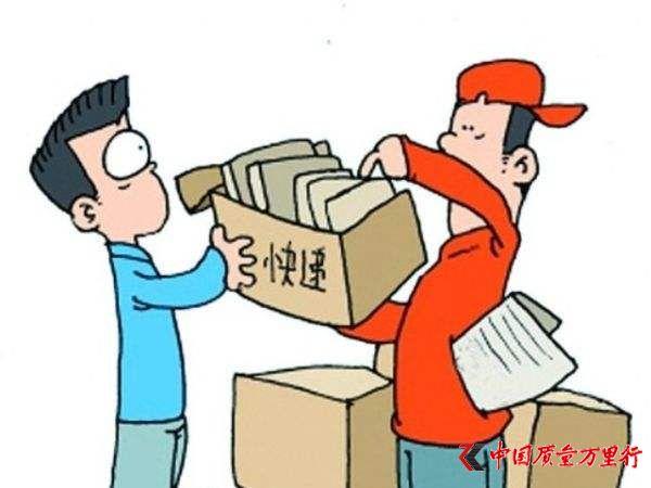 快递新规5月1日实施:不送件上门有法可依