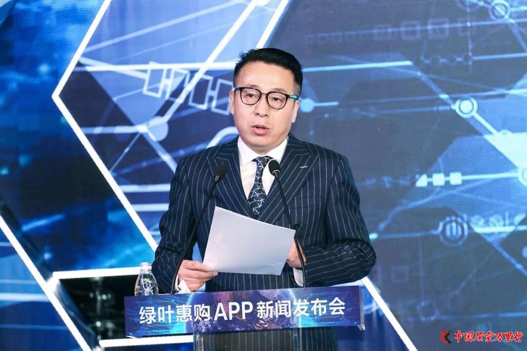 苏州绿叶惠购APP 掀开全民网购新篇章