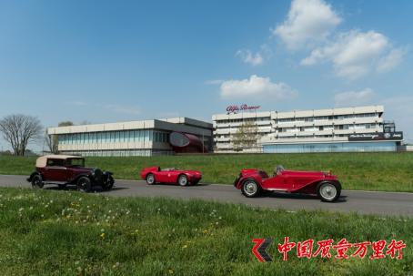 阿尔法·罗密欧Mille Miglia一千英里耐力赛首冠90周年