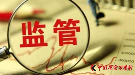 直销强监管:玫琳凯炎帝被曝违规 康美屡遭投诉