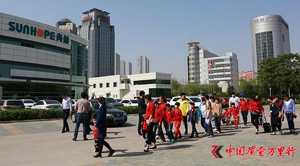 天津市儿童福利院走访尚赫公益基金会