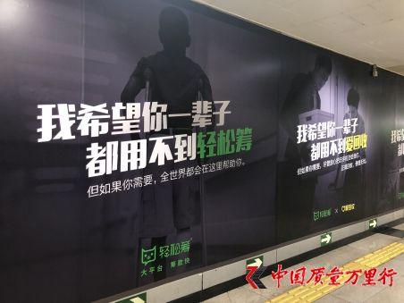 轻松筹泰国广告引跨界营销热潮 30余家品牌响应 全网曝光量超过10亿