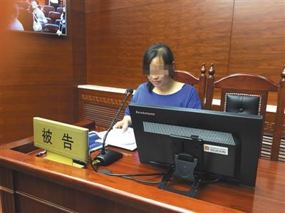 昨日,北京市四中院,淘宝店主道歉并表示已关停店铺。本版图片/法院供图