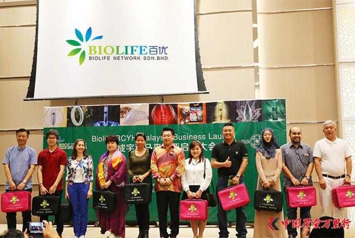 瑞成宇和:爱满全球 健康世界