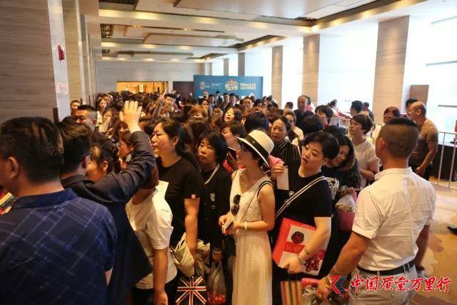 2018三八妇乐乐达联华全国业务峰会璀璨开启