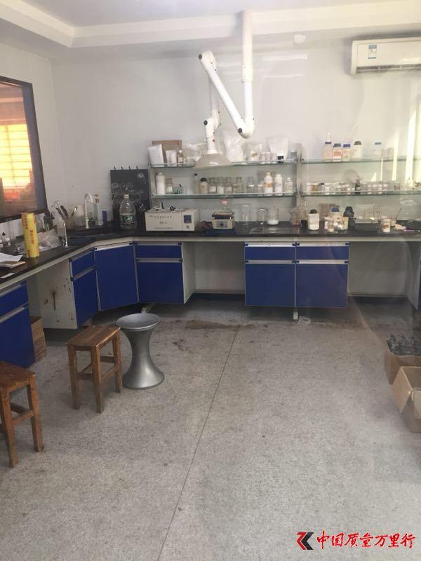 楚颜公司实验室一角