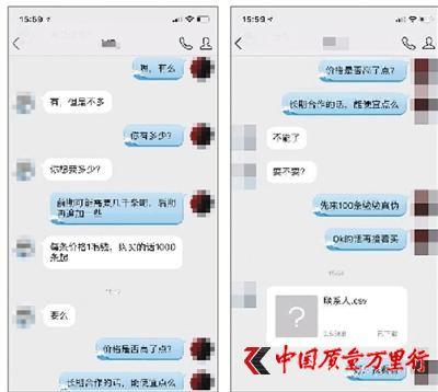 二手手机泄露机主隐私:已删信息可恢复 照片微信能找回