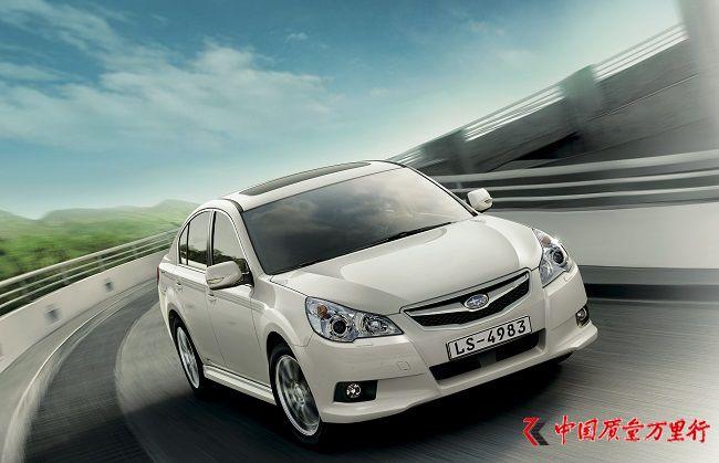 斯巴鲁汽车(中国)有限公司召回部分进口力狮系列汽车