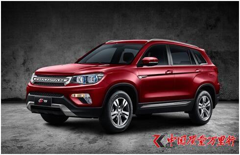 重庆长安汽车股份有限公司召回部分CS75汽车