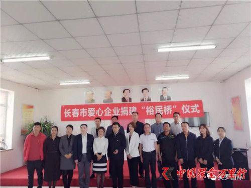 """美罗国际积极捐建""""裕民桥""""精准扶贫项目"""
