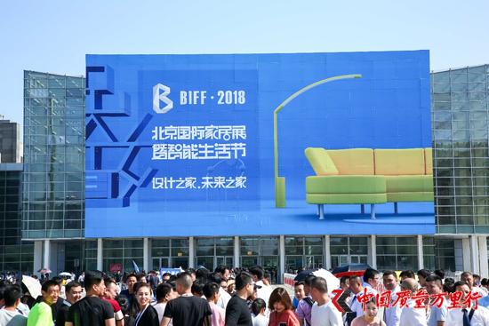 BIHD・2018北京国际建材展暨设计博览会震撼来袭