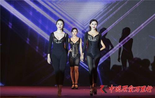 三八妇乐联合西安工程大学欲打造健康服饰新典范