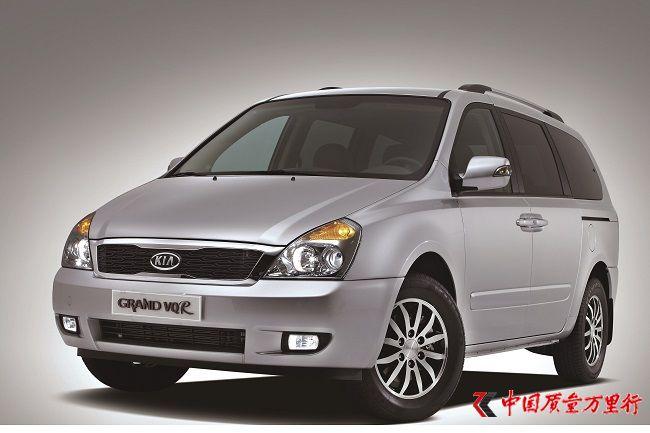现代汽车(中国)投资有限公司召回部分进口起亚威客汽车