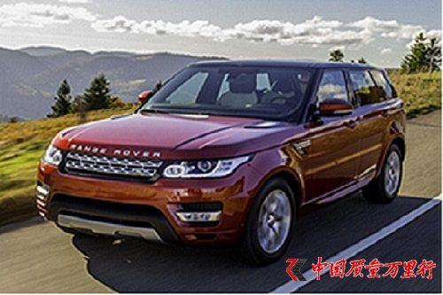 捷豹路虎(中国)投资有限公司召回部分进口揽胜运动版插电式混合动力系列汽车