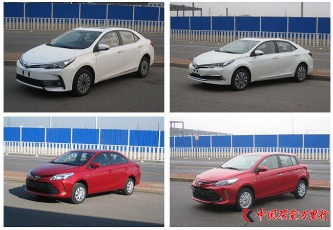 天津一汽丰田汽车有限公司召回部分卡罗拉、卡罗拉双擎、威驰以及威驰FS汽车