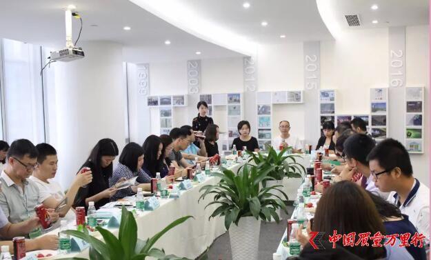 """广州九极生物召开""""享健康,预未来""""媒体见面会"""