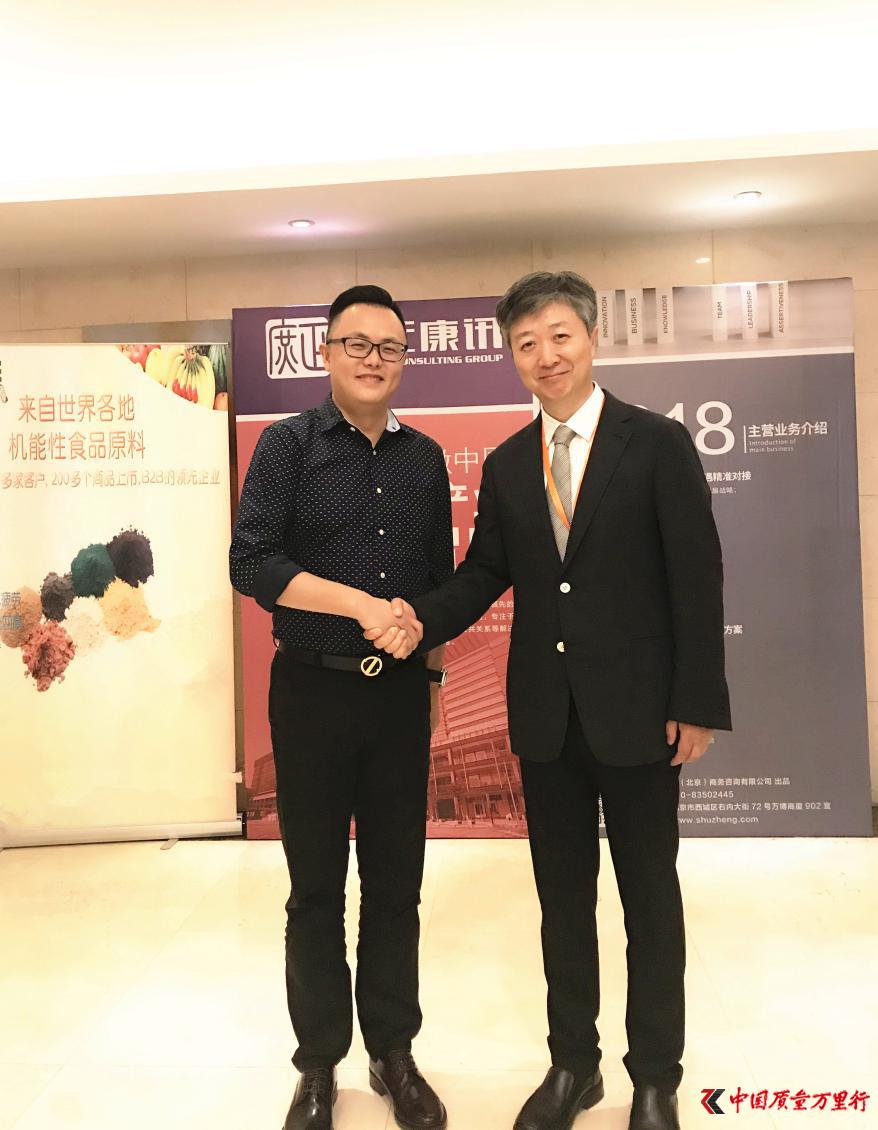 跃莱荣获第五届营养健康产业金哑铃论坛营养健康科技进步奖!