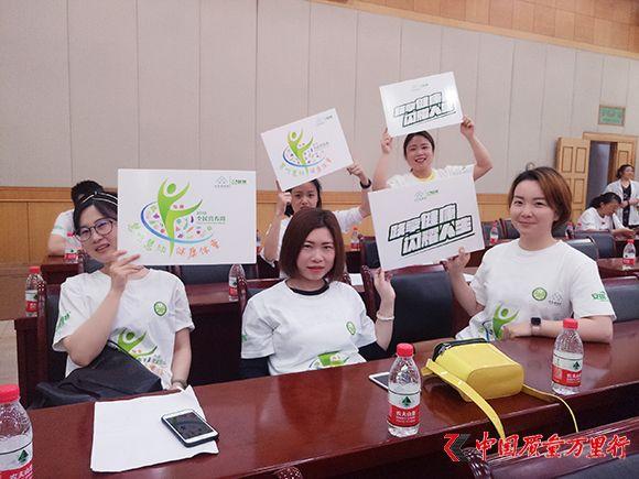 武汉跃莱参加2018年全民营养周湖北省启动仪式