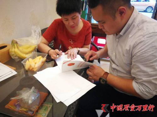 武汉跃莱推进团队普法教育规范店铺经营