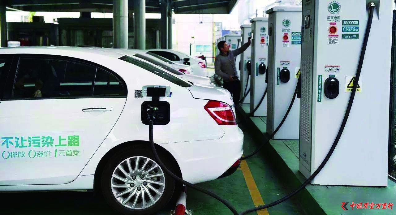 新能源车:质疑与趋势